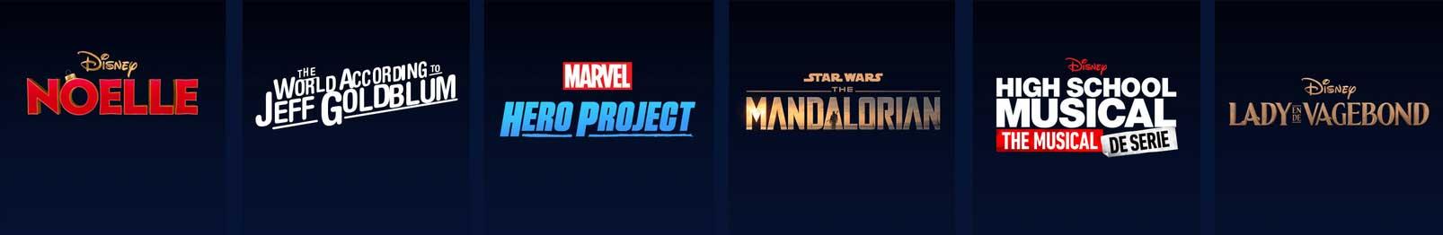 illustration de projets exclusifs de Disney+