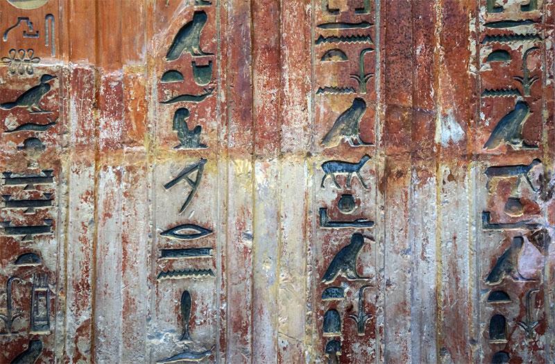 Illustration : Hiéroglyphes, la plus ancienne forme de cryptographie